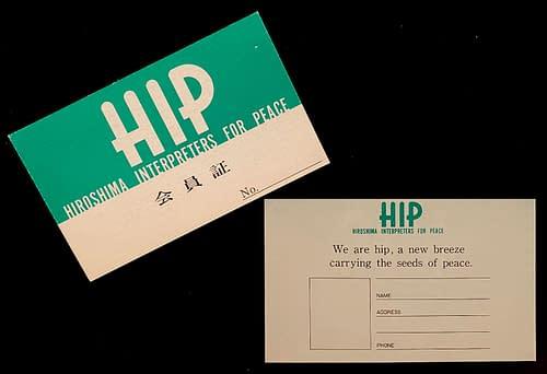 HIP Member's Card